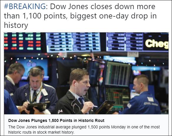 Dow Falls.jpg
