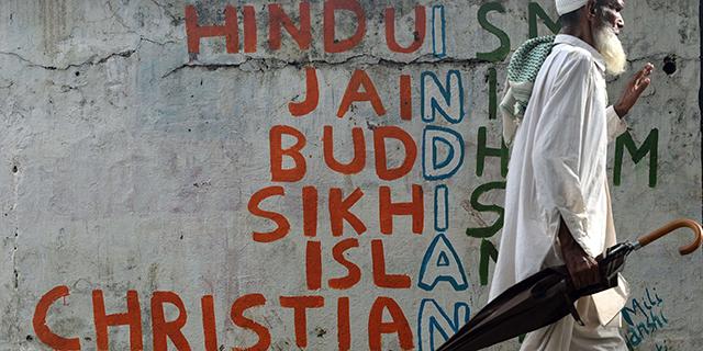 2018.06.06_religionIndia_featured.jpg