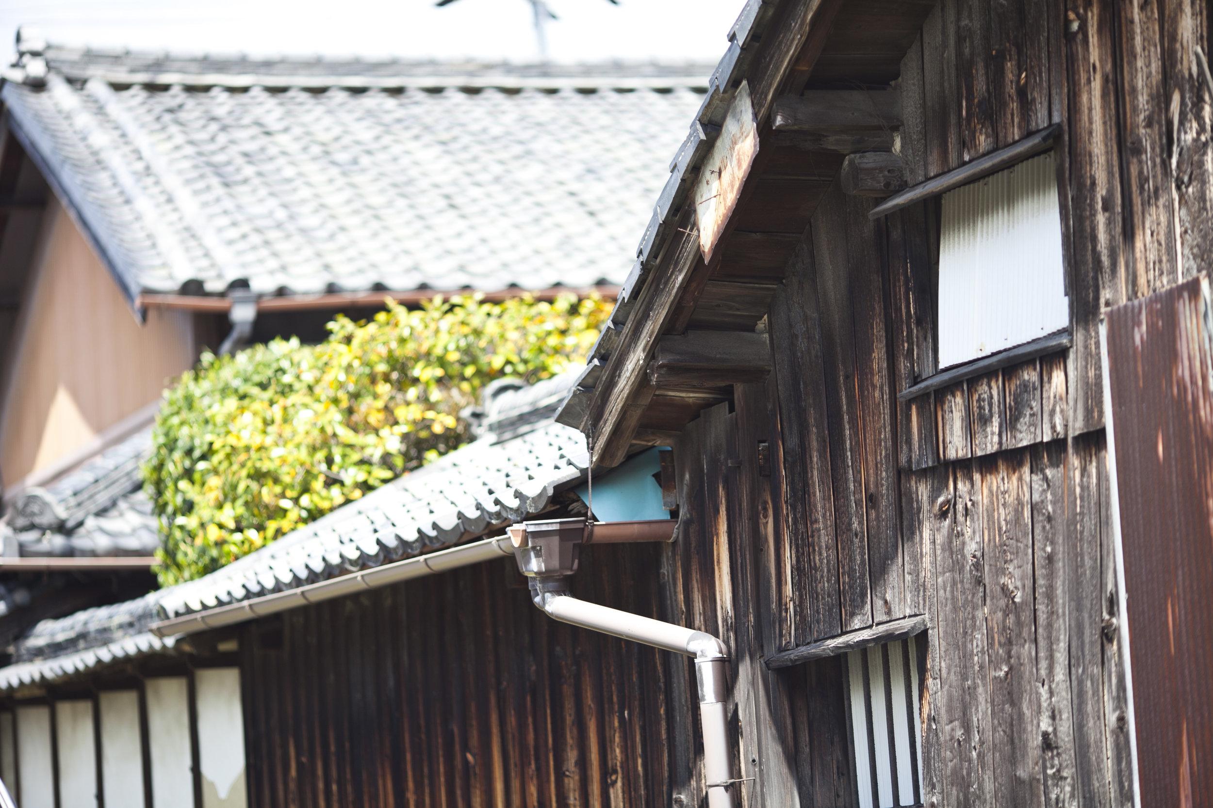 kyoto house siding.jpg