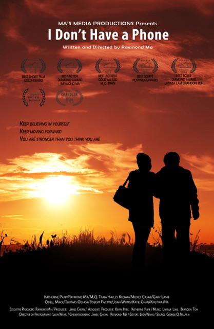 https://filmfreeway.com/862100
