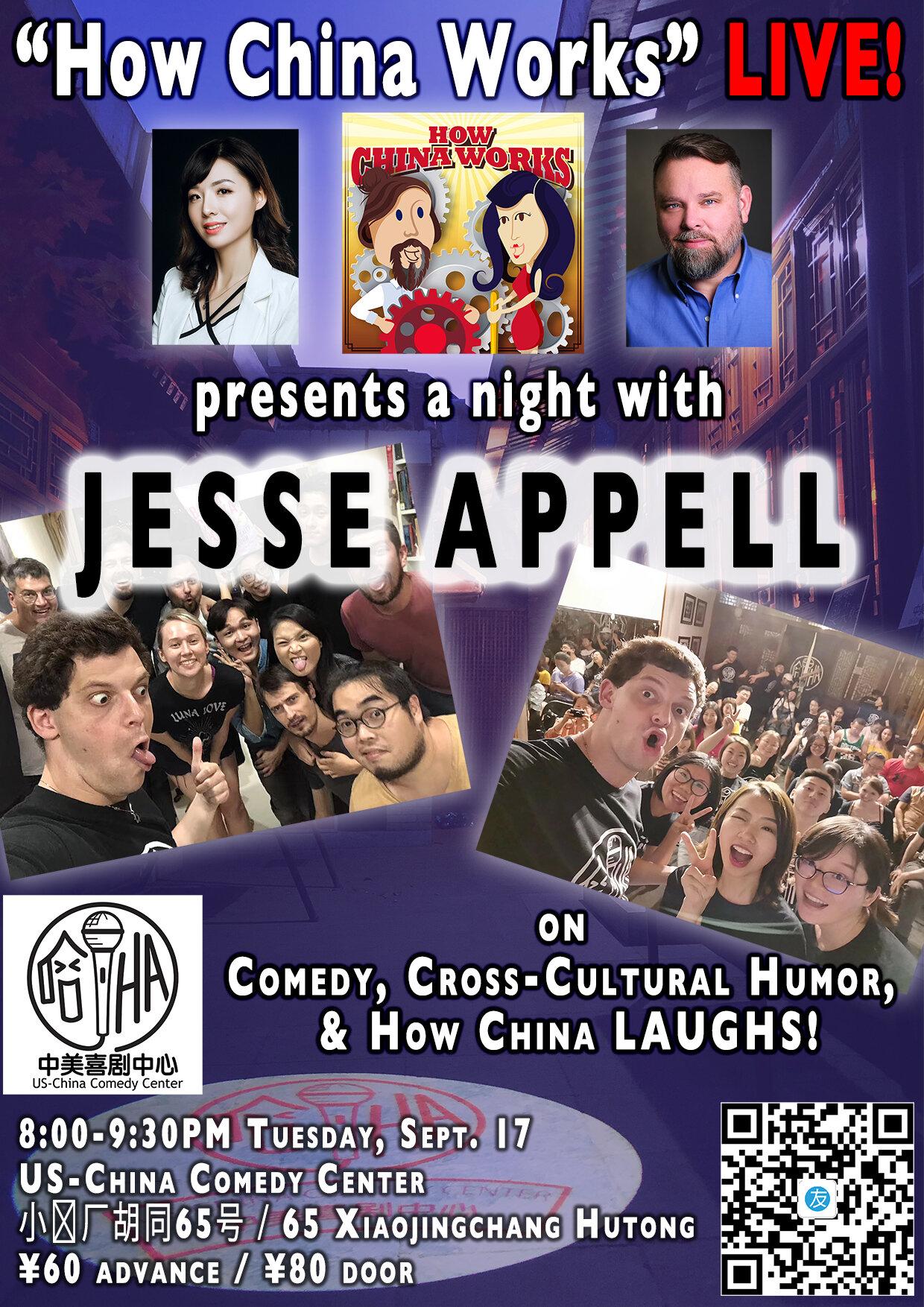 HCWL-Jesse-poster.jpg