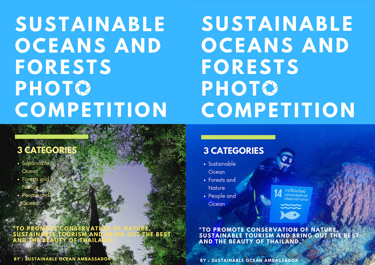 Sustainable Oceans and Forests Photo Competition