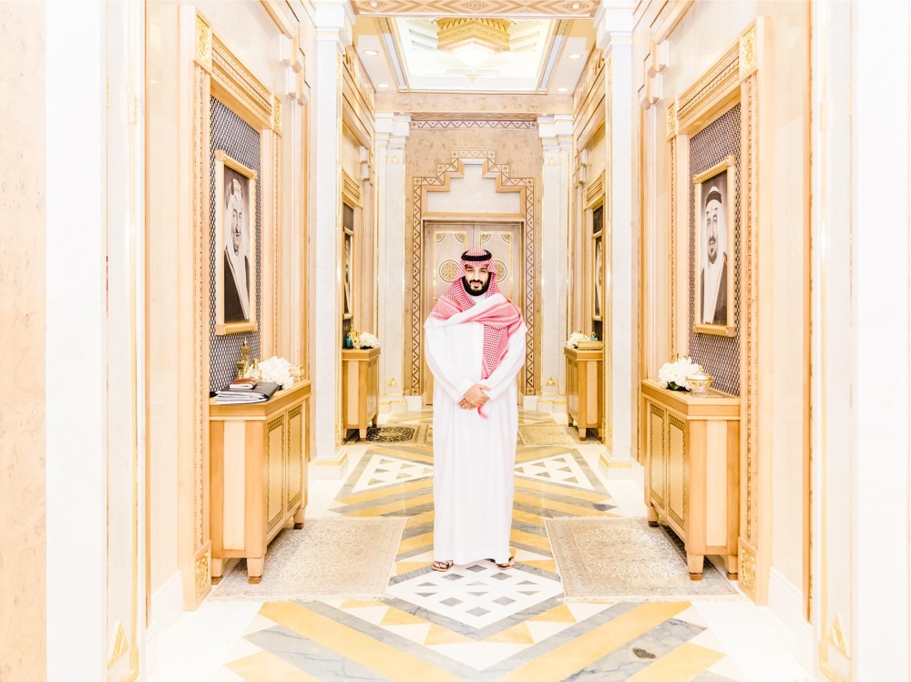 BLOOMBERG BUSINESS WEEK - PRINCE MOHAMMED BIN SALMAN - FUTURE SAUDI ARABIA'S KING   Exclusive - inside the Saudi King's Palace with Prince Mohammed bin Salman