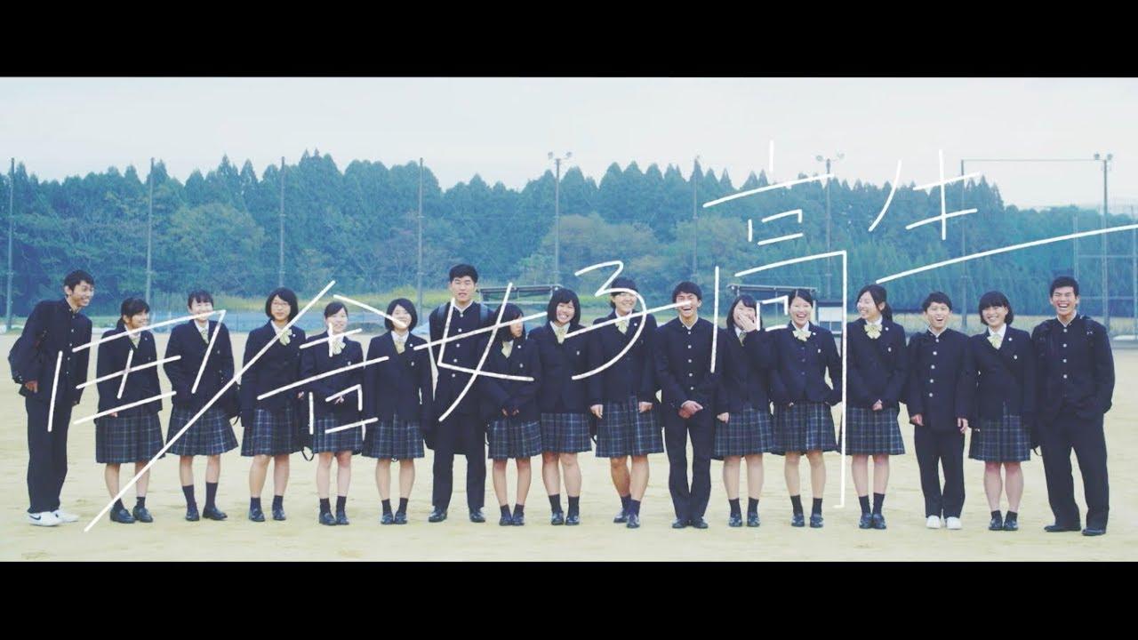 inaka_joshikosei.jpg