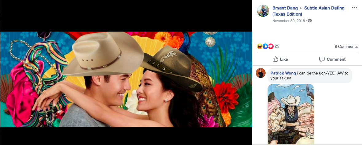 Source: Subtle Asian Dating (Texas Edition)