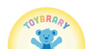 Toybrary.jpg