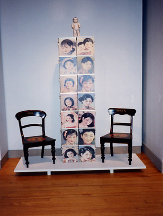 1996 Picture Brides.jpg