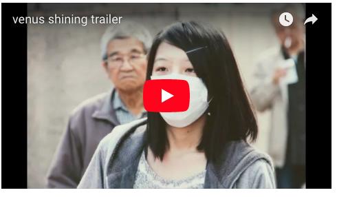 Watch the Venus Shining trailer
