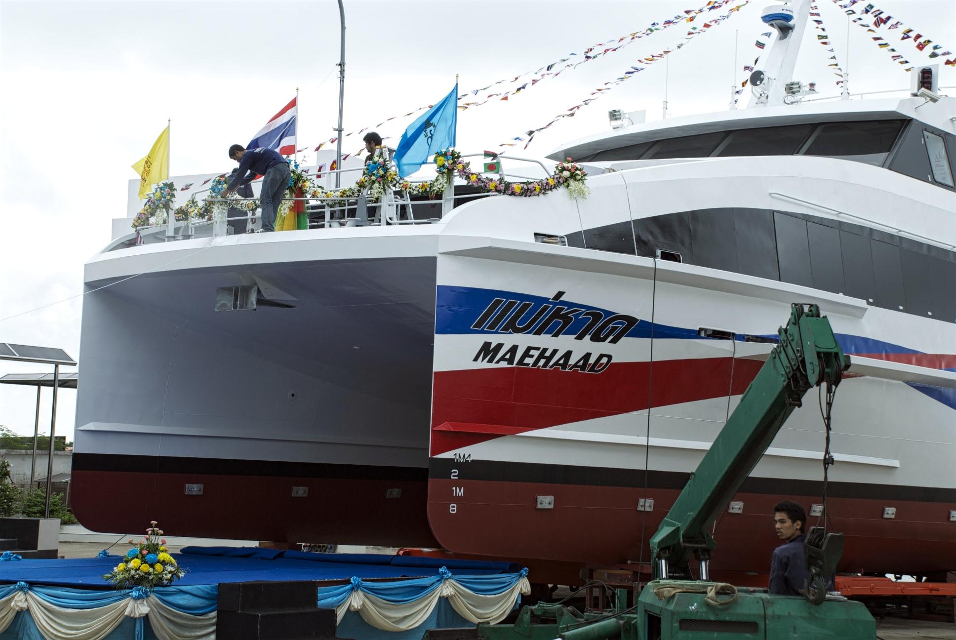 BP Marine 007 1.jpg