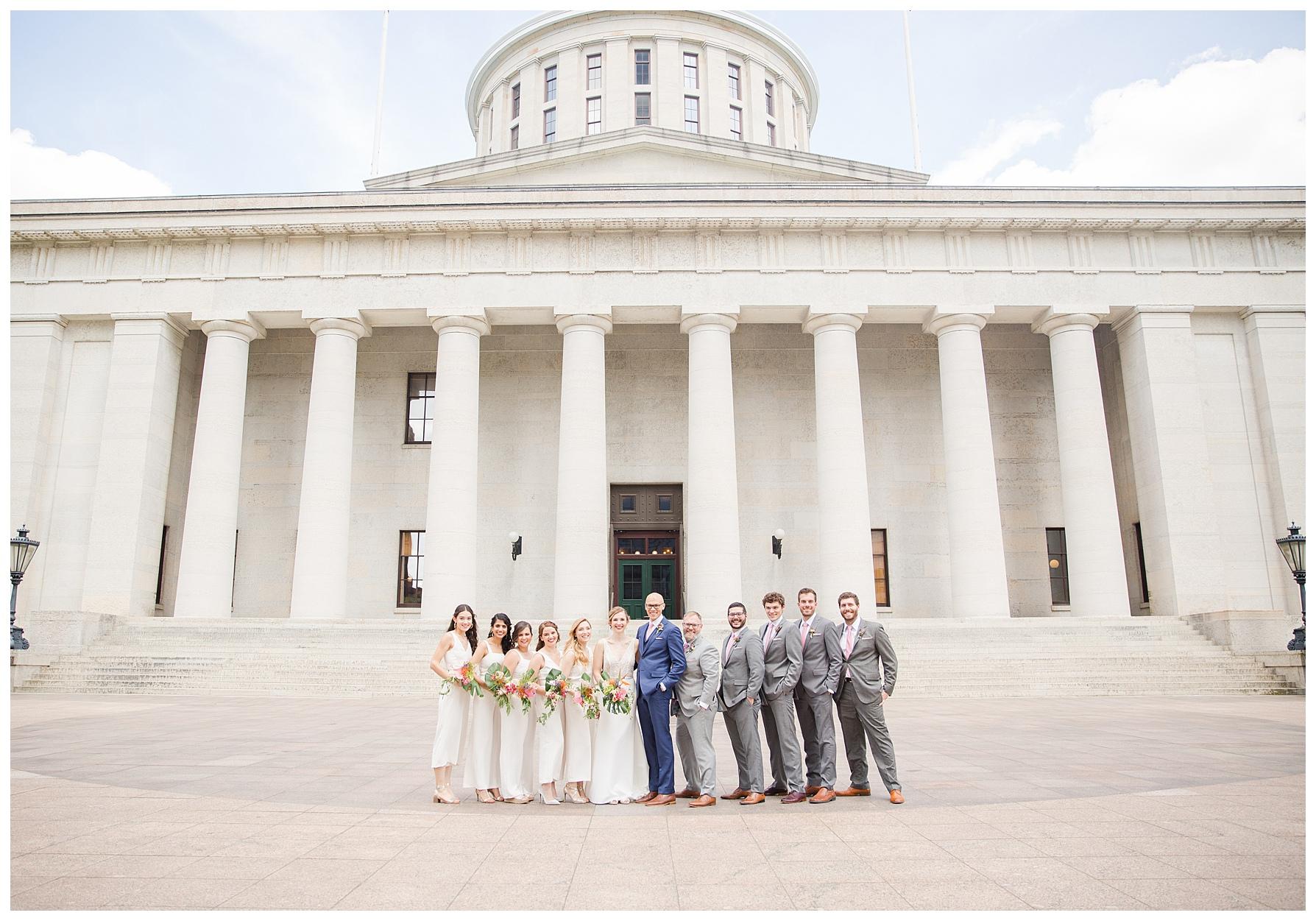 ohio-statehouse-columbus-wedding_0003-1.jpg