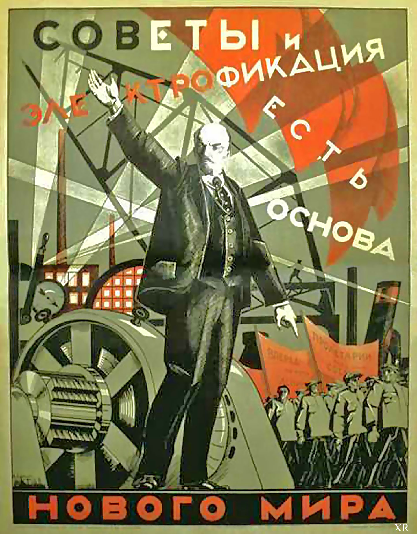 Soviets and electrification are the foundations of a new world.jpg