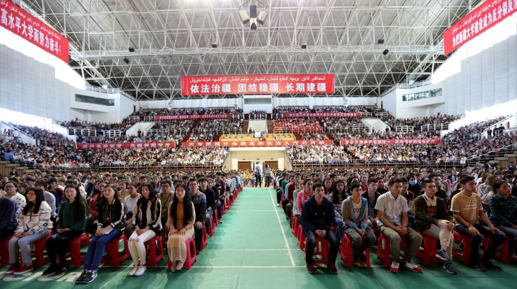 "A Mass ""Anti-Noise"" Rally at Xinjiang University on May 10, 2017."