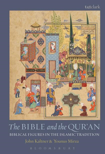 "On Biblical Figures in the Islamic Tradition: A Conversation with Younus Mirza   ""In my work on the Bible and Qur'an, I have often found that early Western authors sought to understand the Qur'an in light of the Biblical tradition. Any difference they found in the Qur'an they saw as a mistake that Muhammad made in understanding or retelling the story. However, more recently scholarship, such as that of Marilyn Waldman, demonstrates that the Qur'an has a particular goal in using Biblical material."""