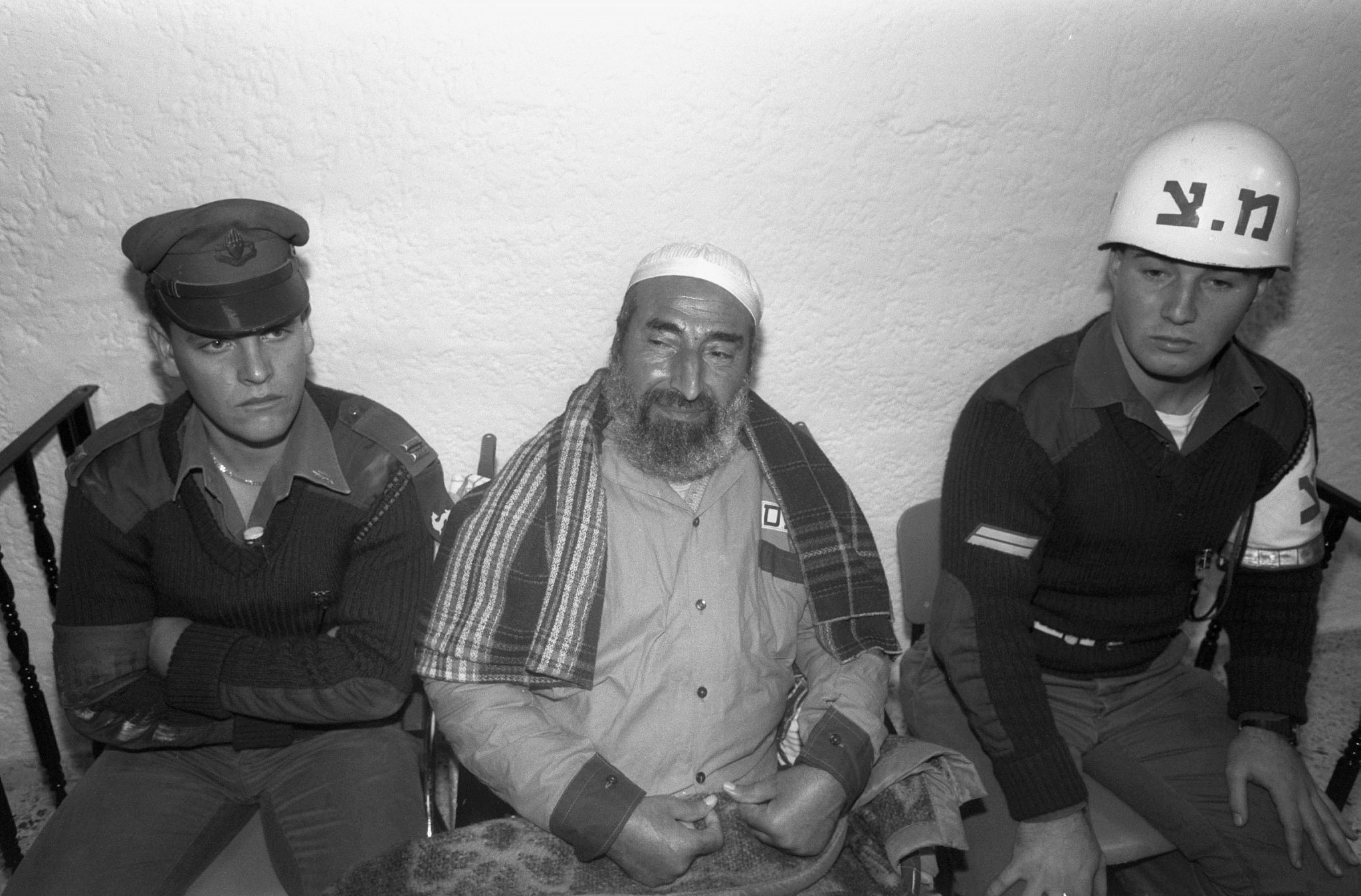 Sheikh Ahmed Yassin (1937–2004) on trial