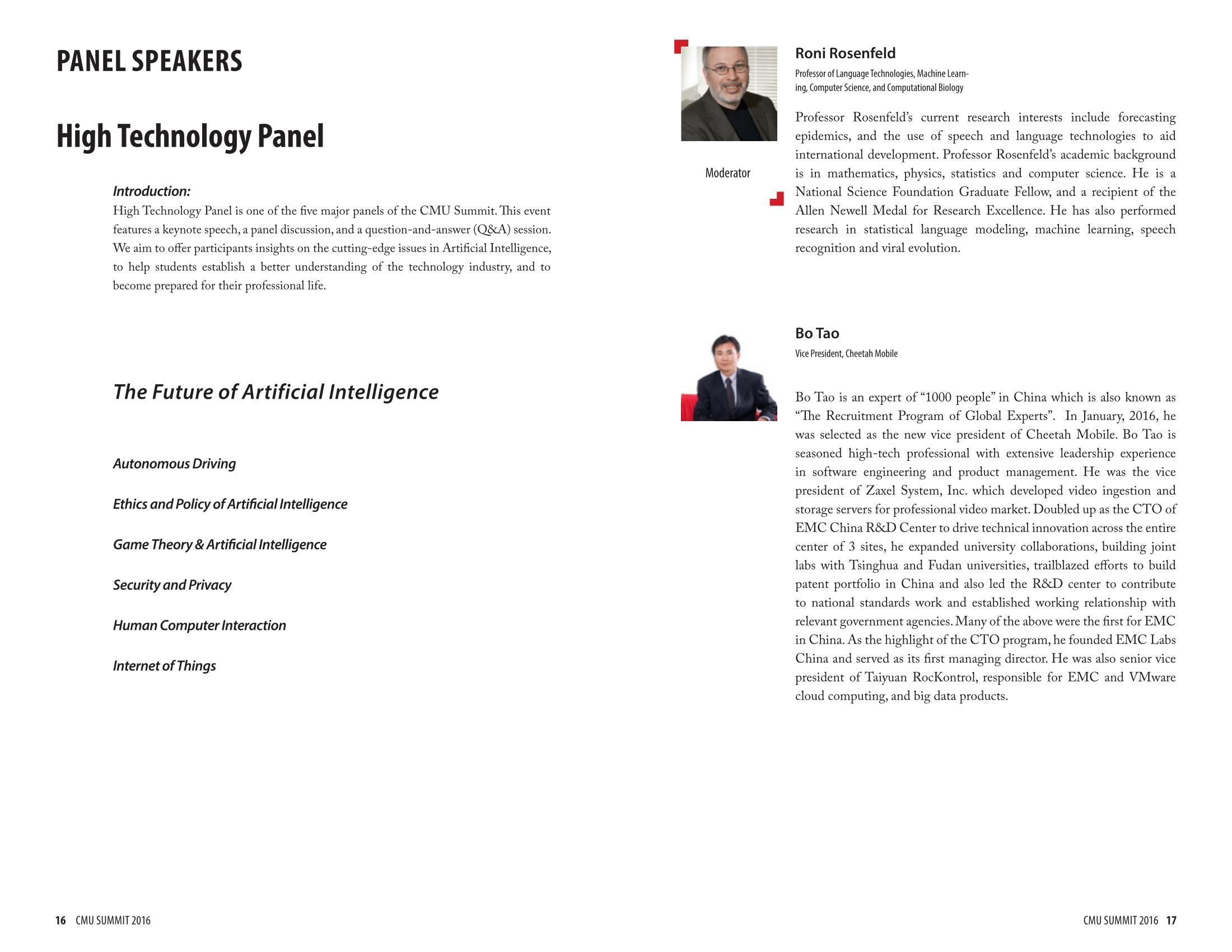 Brochure 2016-09.png