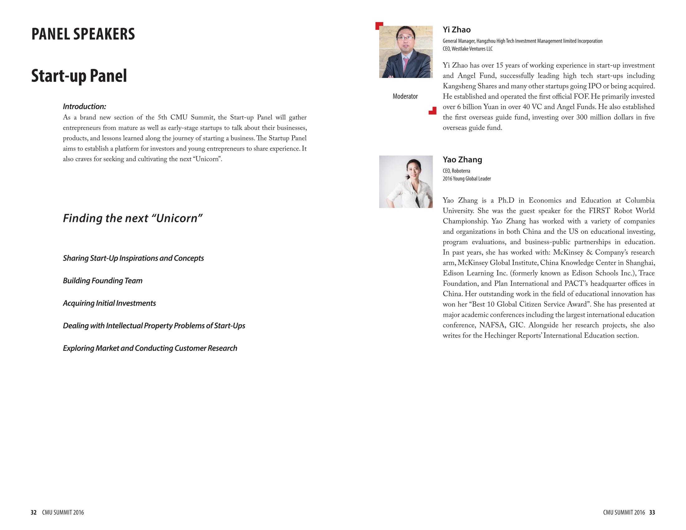 Brochure 2016-17.png