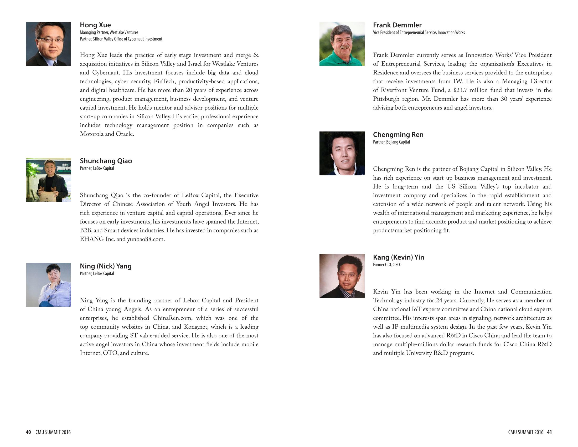 Brochure 2016-21.png