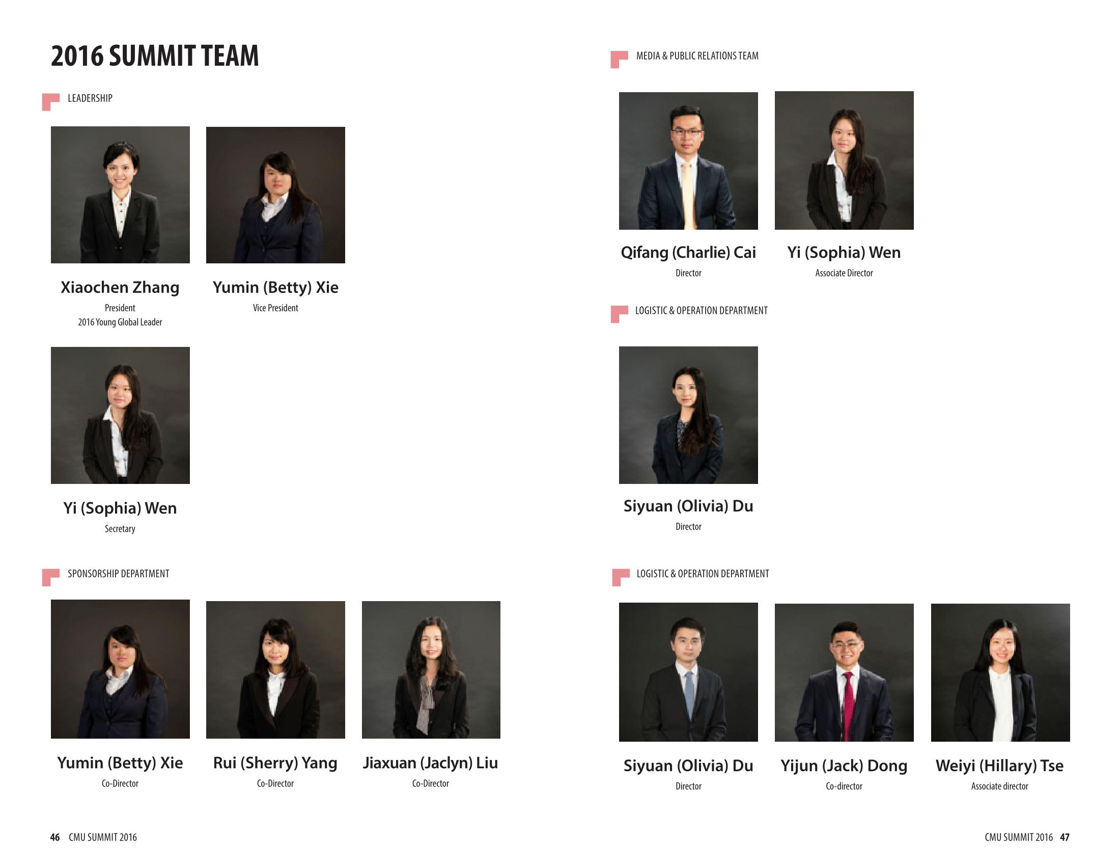 Brochure 2016-24.png