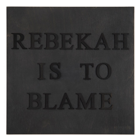 "- ""Rebekah Is To Blame""(Graphite Dust on Birch, 12"" x 12"")"