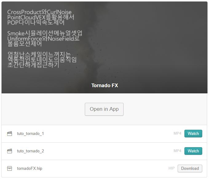 PAY_tornado.jpg