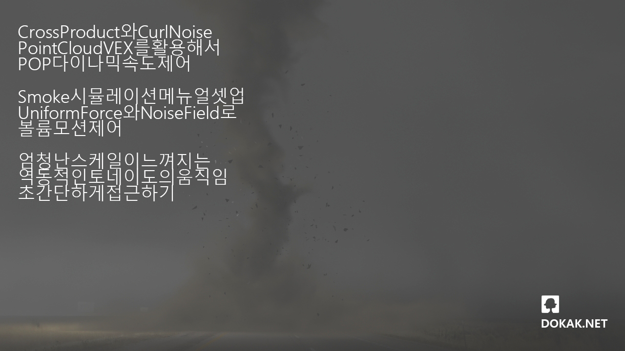 COVER_tornado.jpg