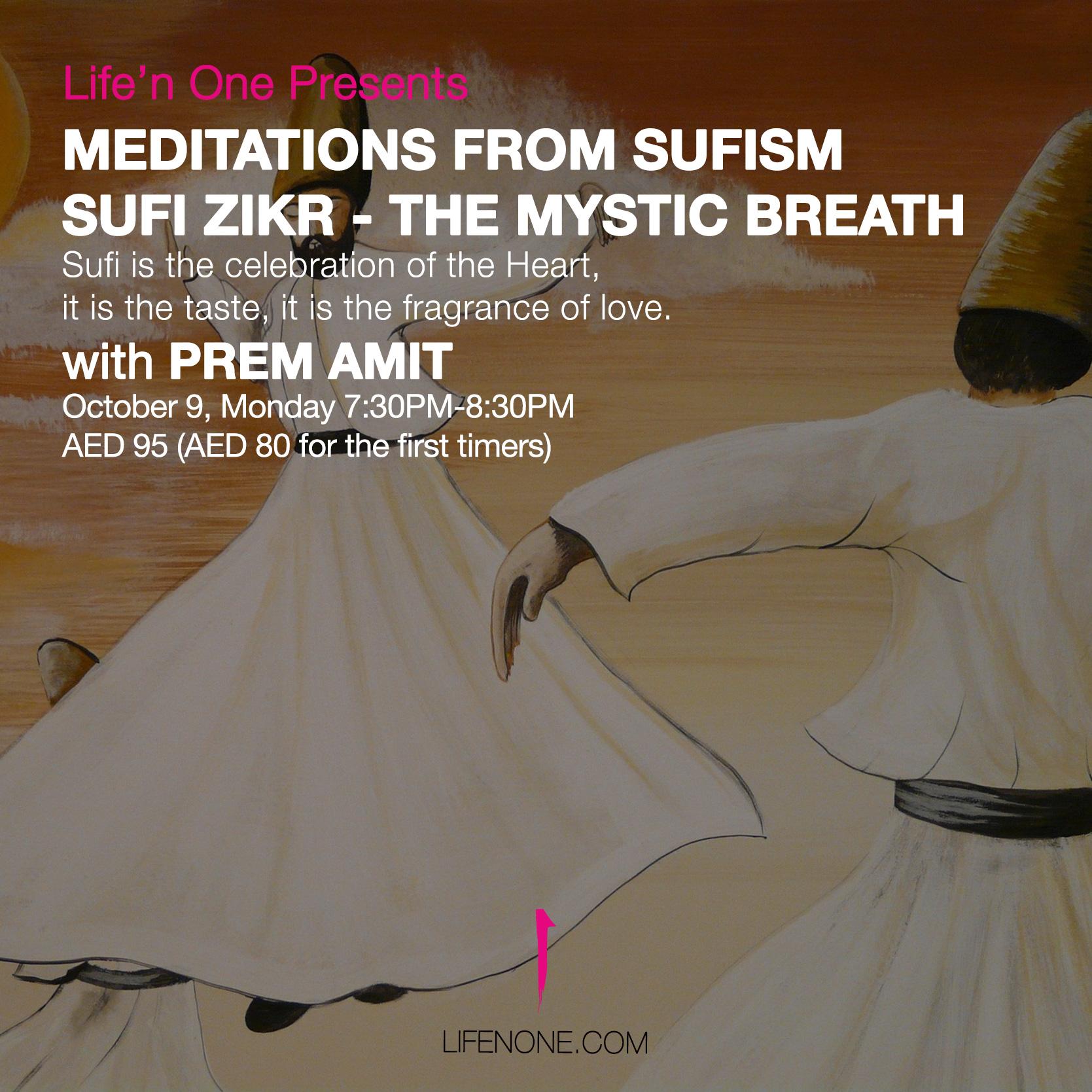 sufism-mystic-breathe.jpg