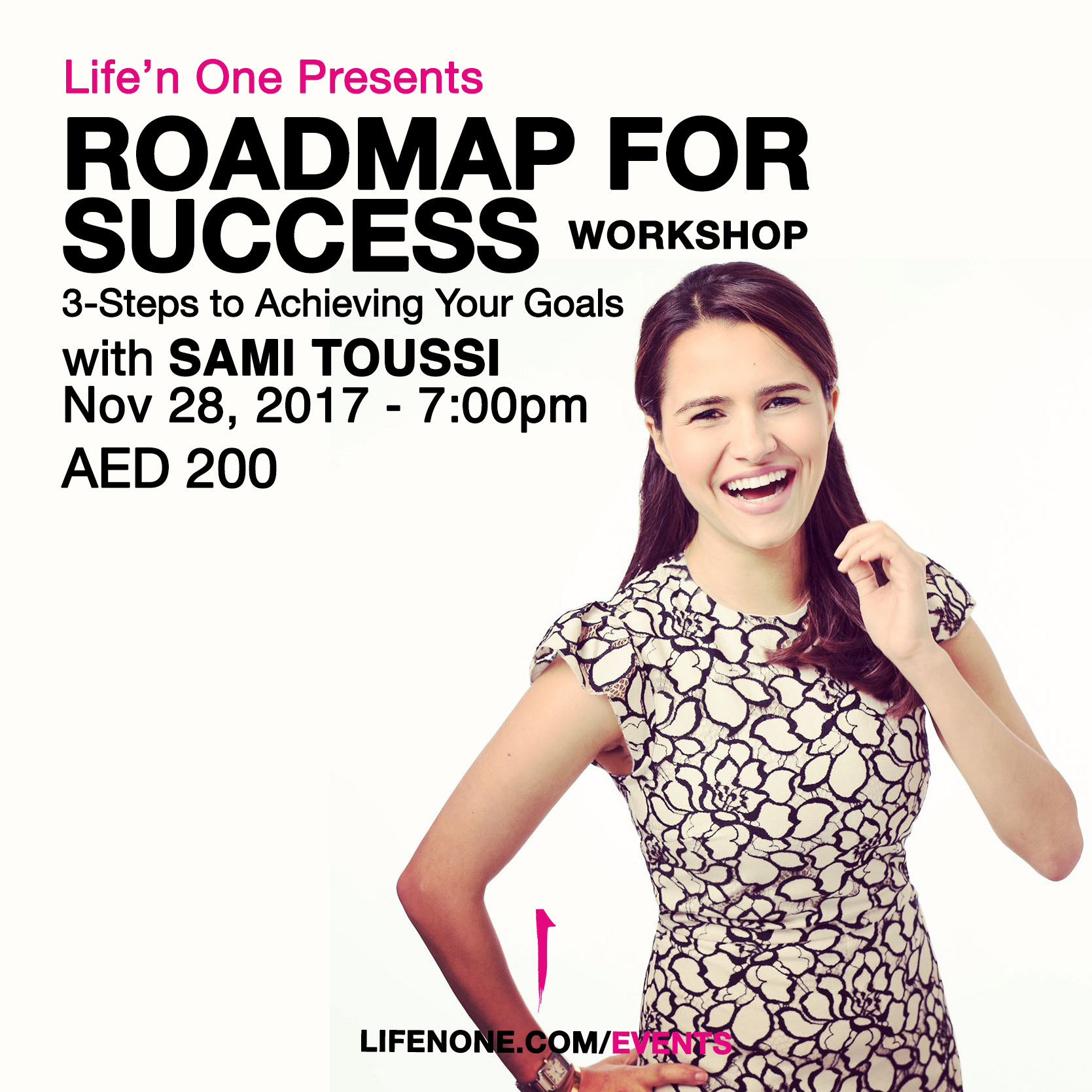 Sami-roadmap-to-success.jpg
