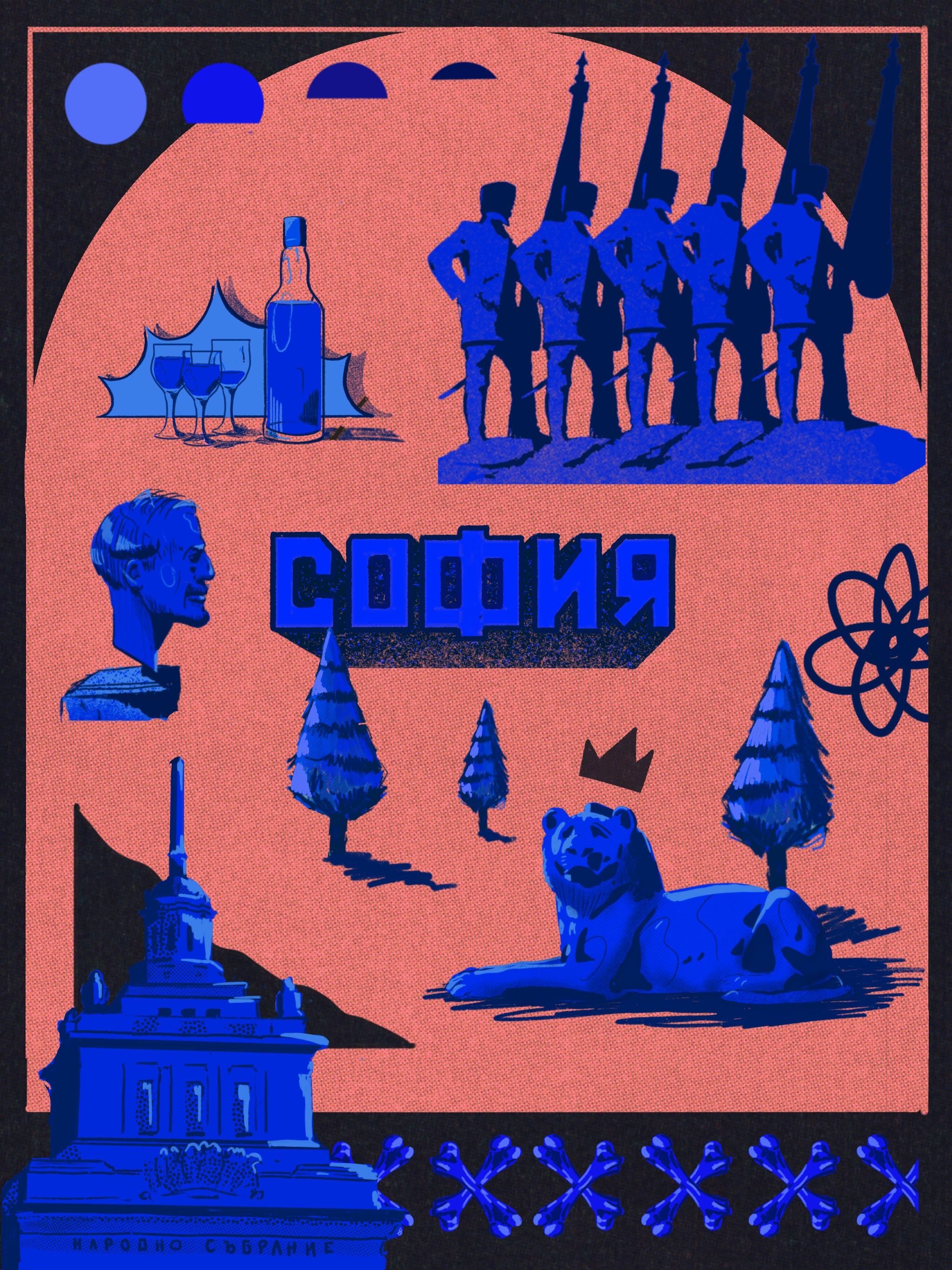 Sofia Sticker Sheet