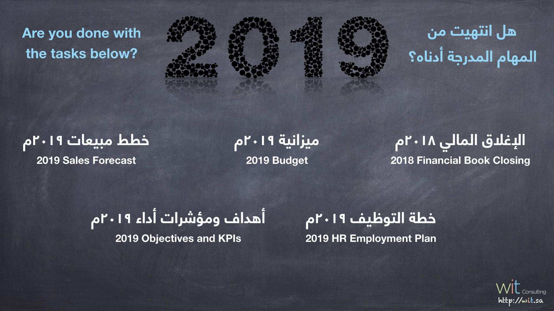 2019 tasks.jpeg