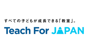 Teach for Japan - Trained Japanese teachers how to use the Design Thinking process and its foundation of empathy-based inquiry to resolve conflicts in the classroom and to address issues with problematic students.