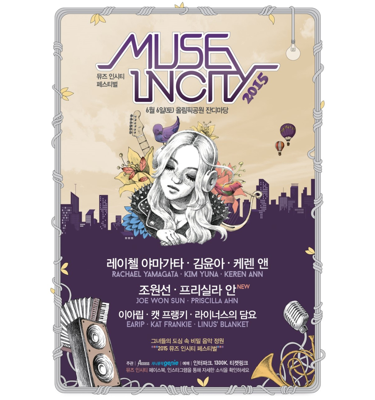 Graphic design for MUSE INCTY FESTIVAL Seoul, Korea 2015  responsible for designing the main visual art work