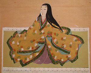 Lady Saigo