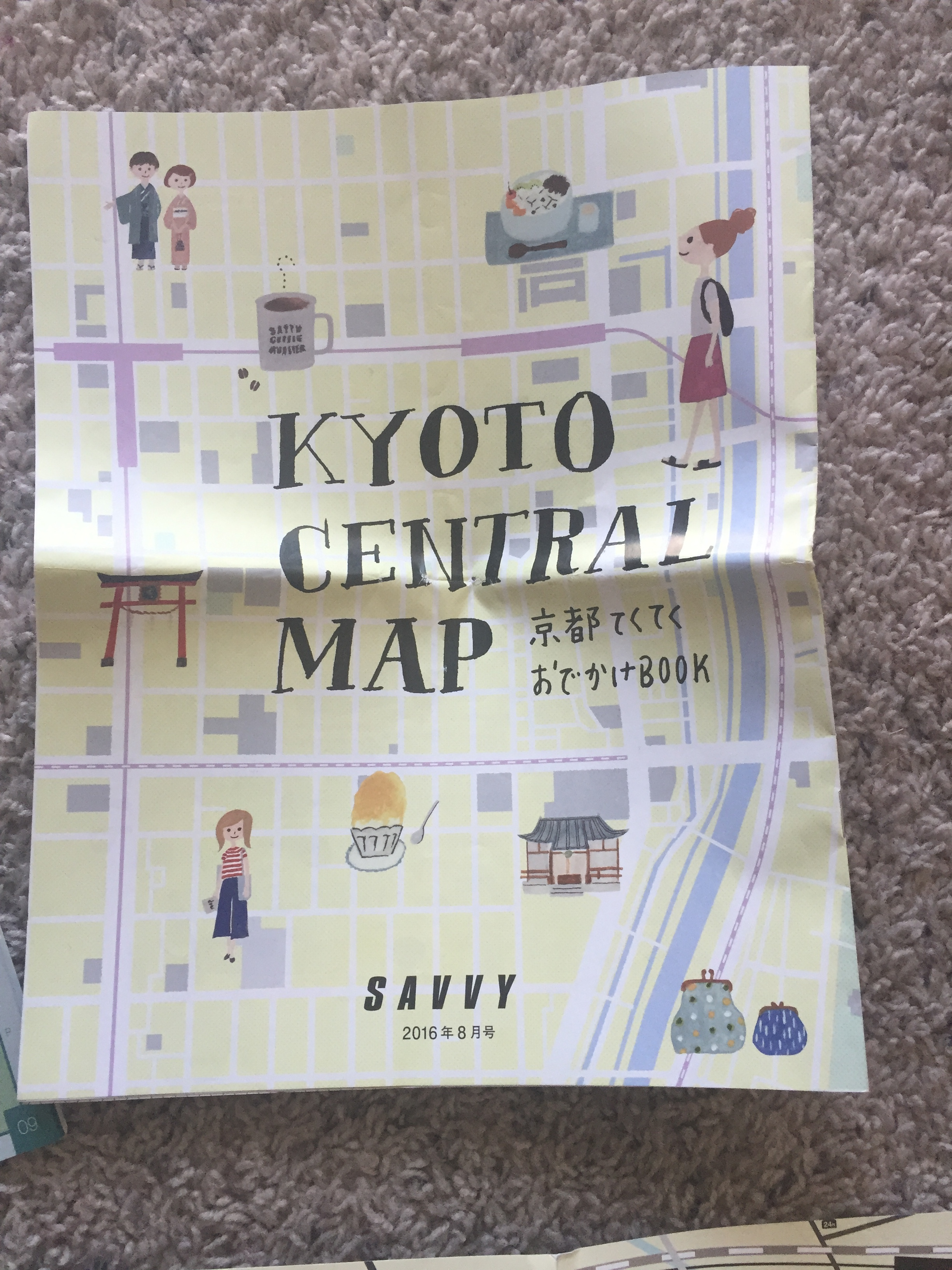 Kyoto Central Map