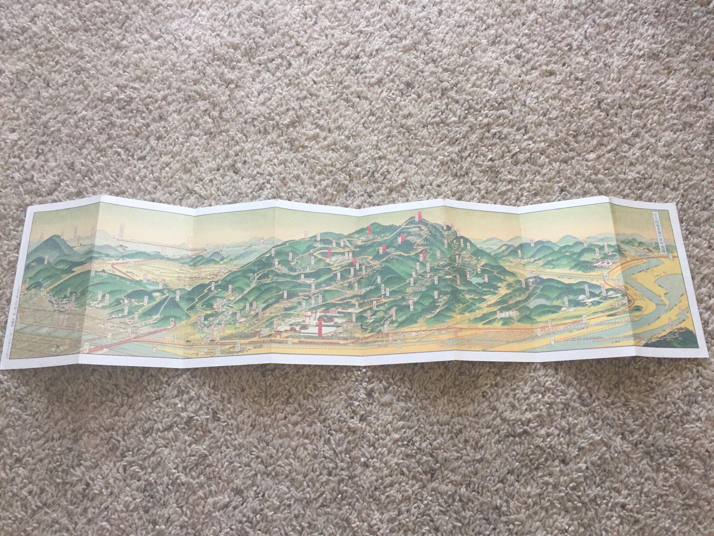 Mt. Inari