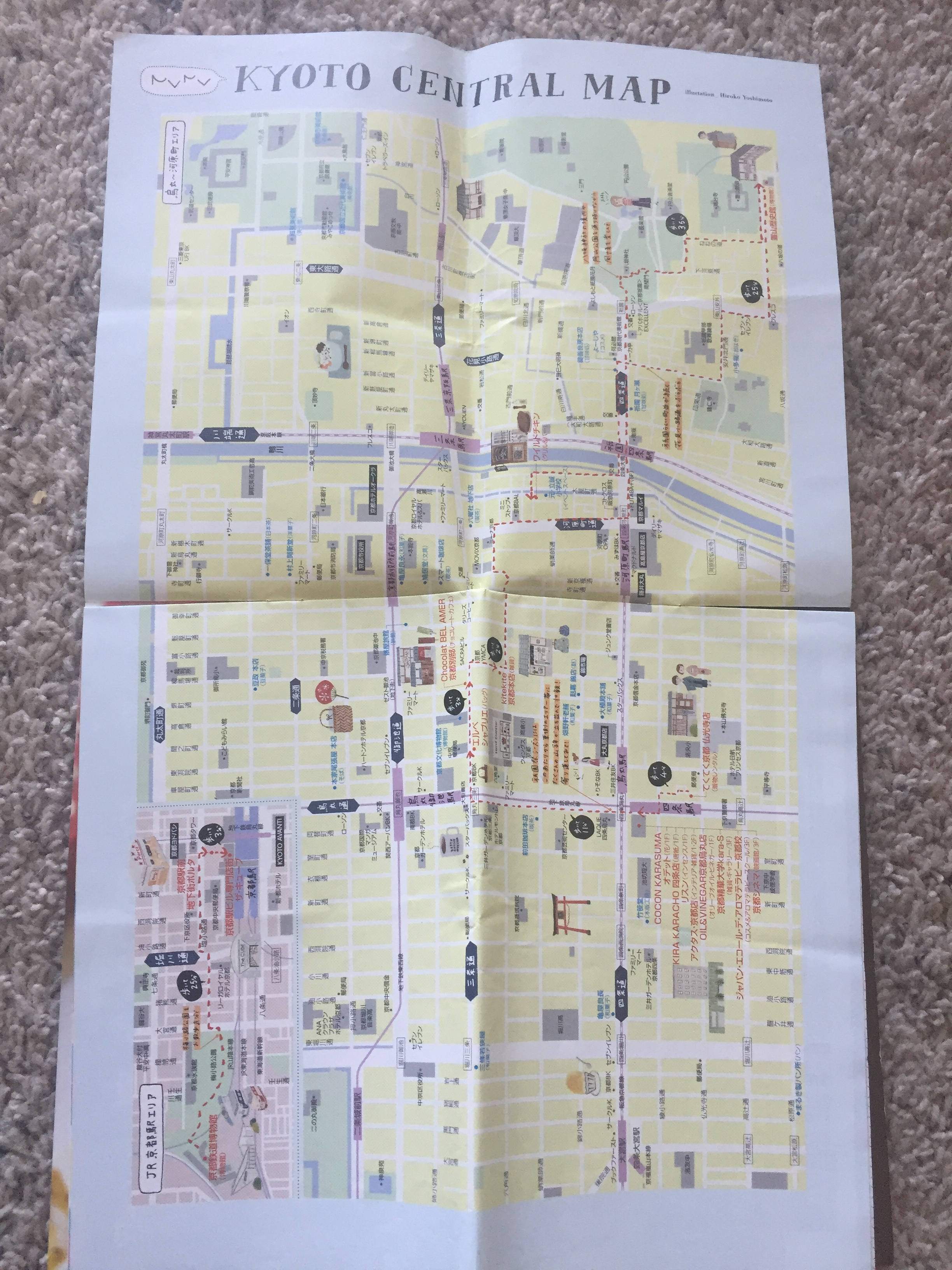 Kyoto Central map 3