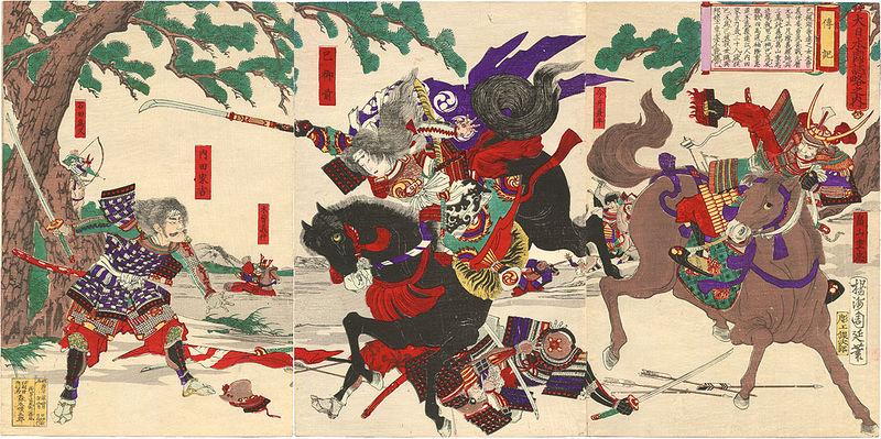 Tomoe Gozen with Uchida Ieyoshi and Hatakeyama no Shigetada.  Wikimedia Commons