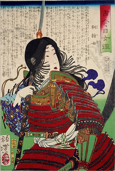 Tomoe onna( Tomoe Gozen ), from the series Mirror of Beauties Past and Present.  Wikimedia Commons