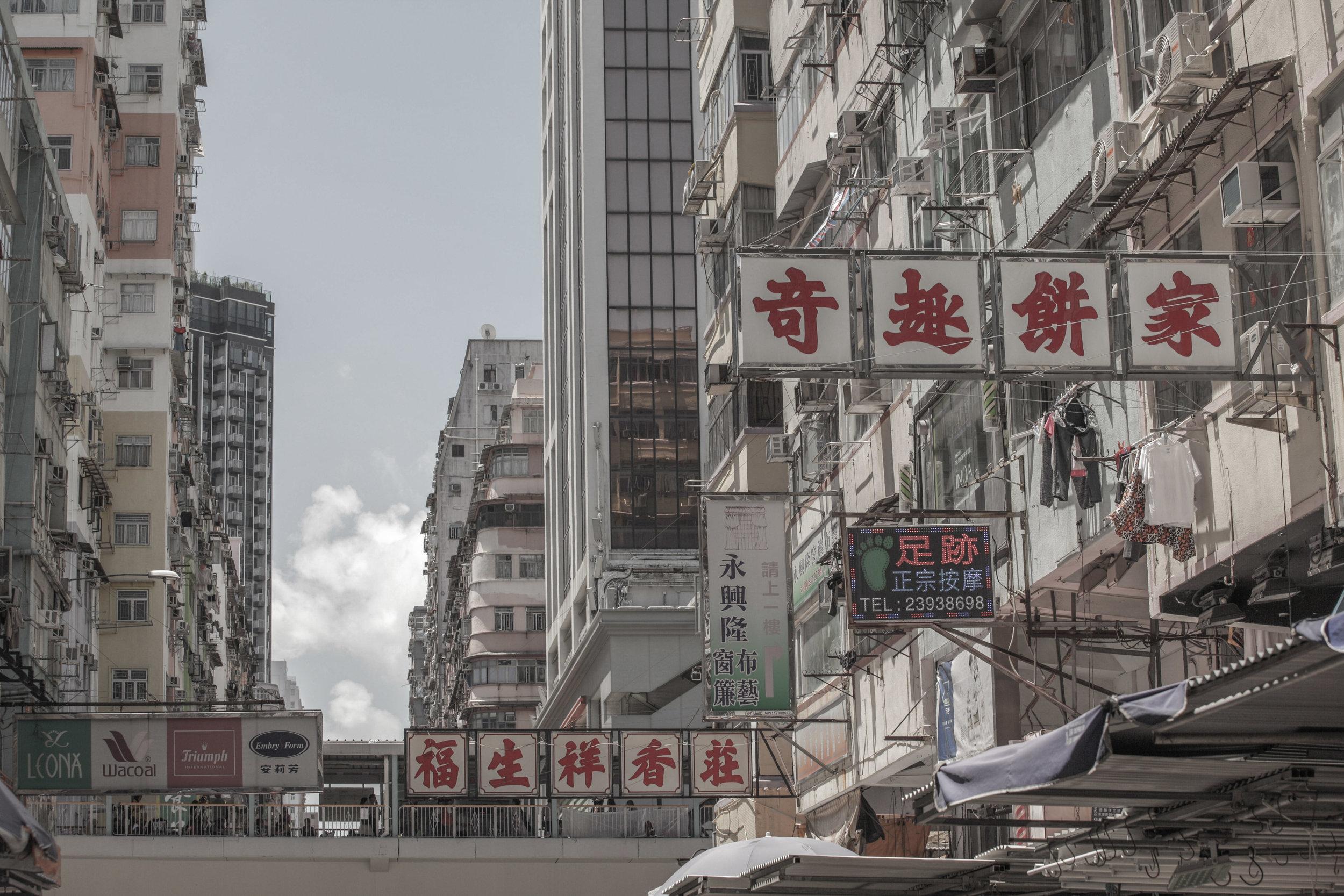 hong kong streets donald ong visuals