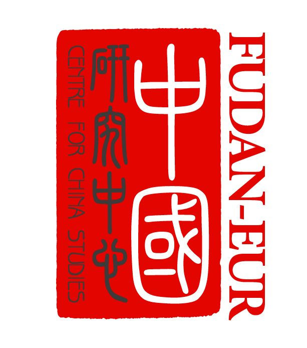 Fudan European Centre logo 2.jpg