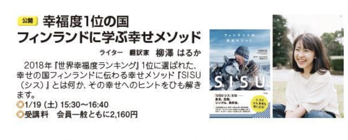スクリーンショット 2019-01-28 19.59.26.png