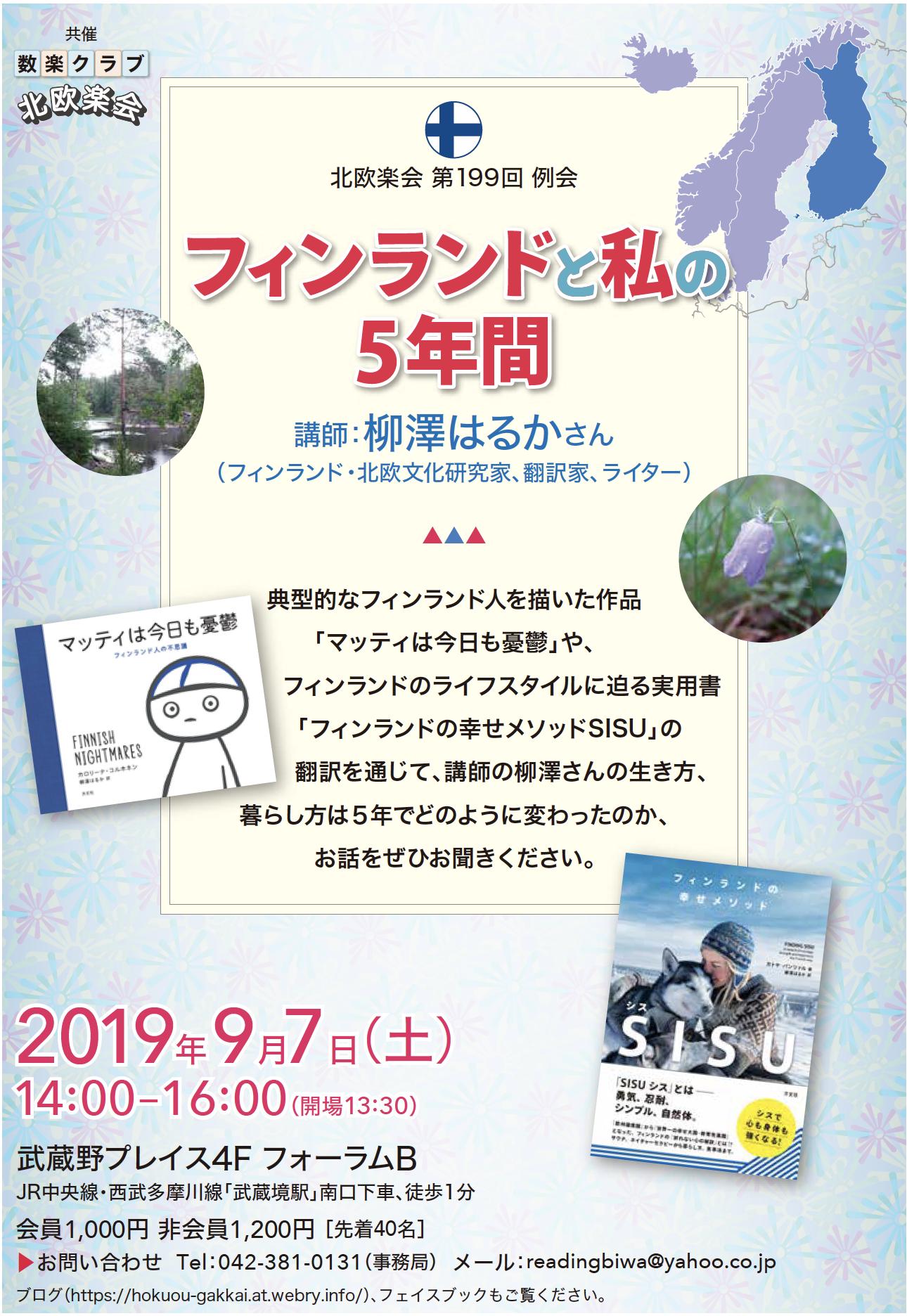スクリーンショット 2019-08-09 11.42.40.png