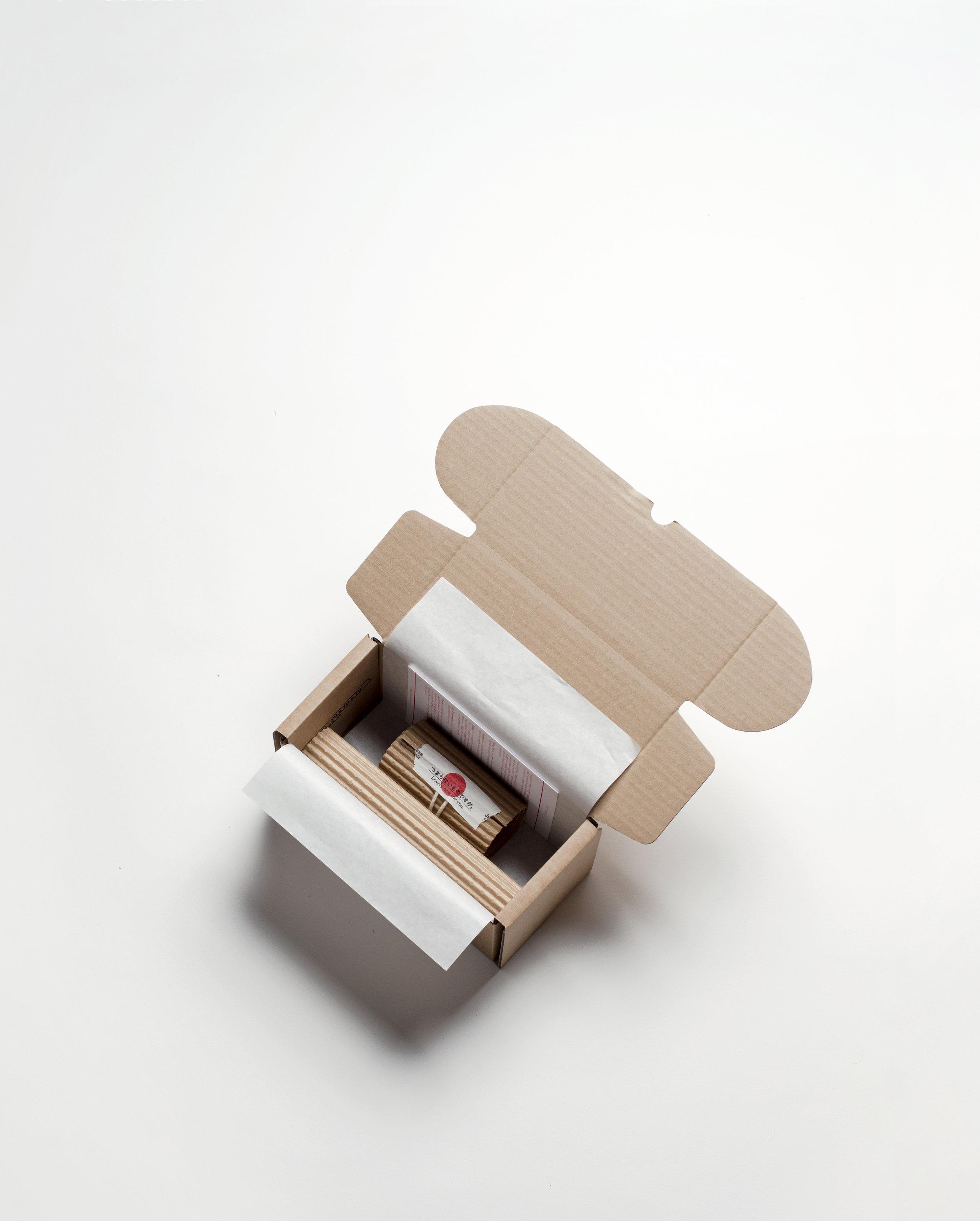 Online packaging