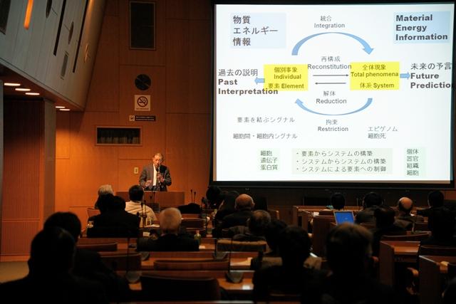 新井先生の基調講演