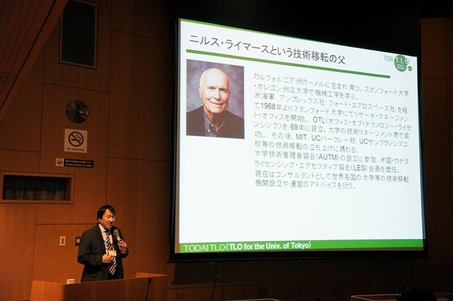 山本先生のご講演