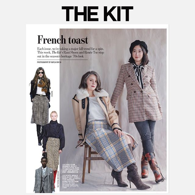❤️ seeing @soiaandkyo in this  French toast feature in @thekitca -  looking absolutely chic @ranisheen & @tseparfait ✨  #pr #mediarelations #creativeagency  #publicrelations  #brandagency #canadianfashion