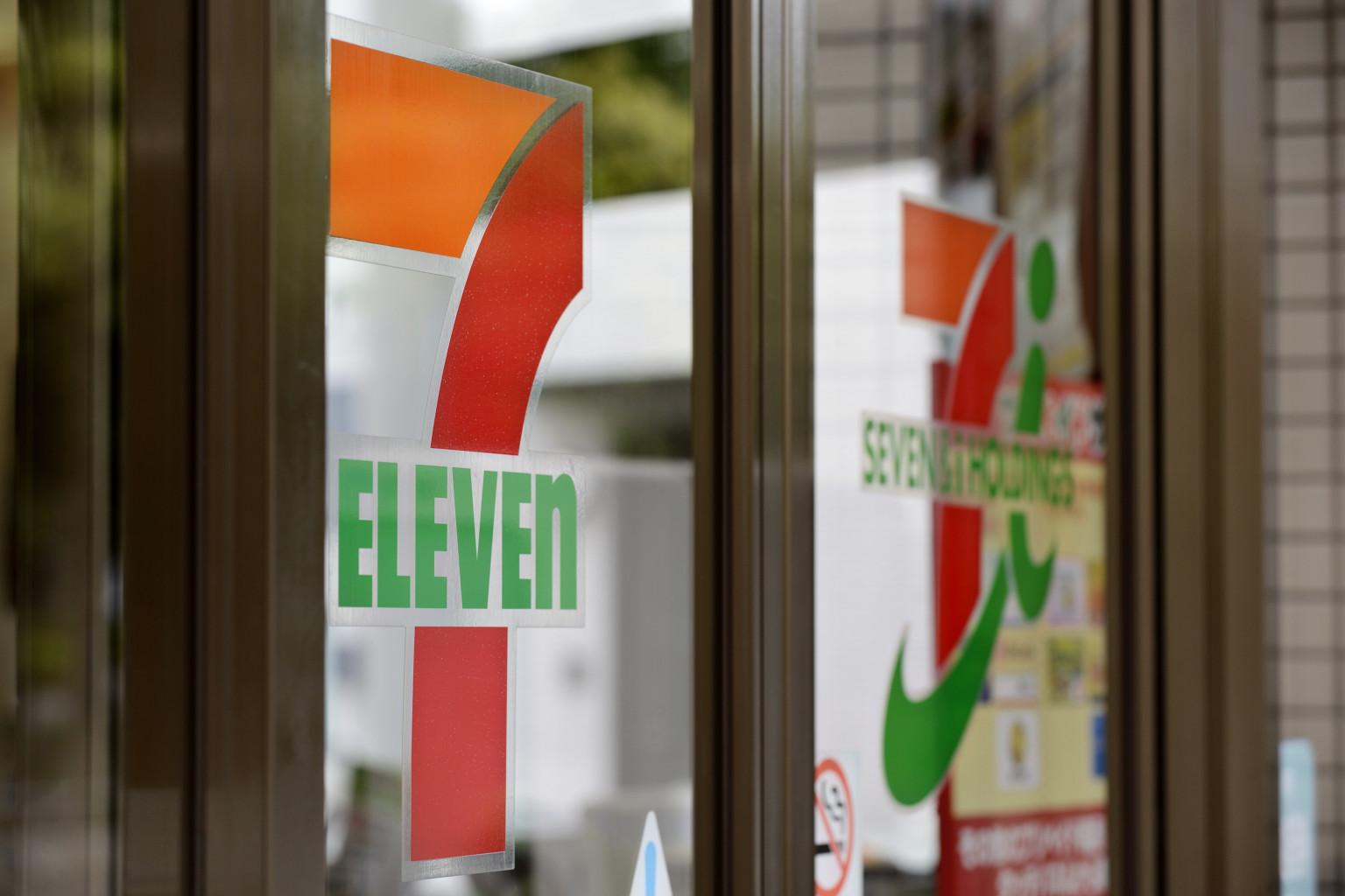 o-7ELEVEN-facebook.jpg
