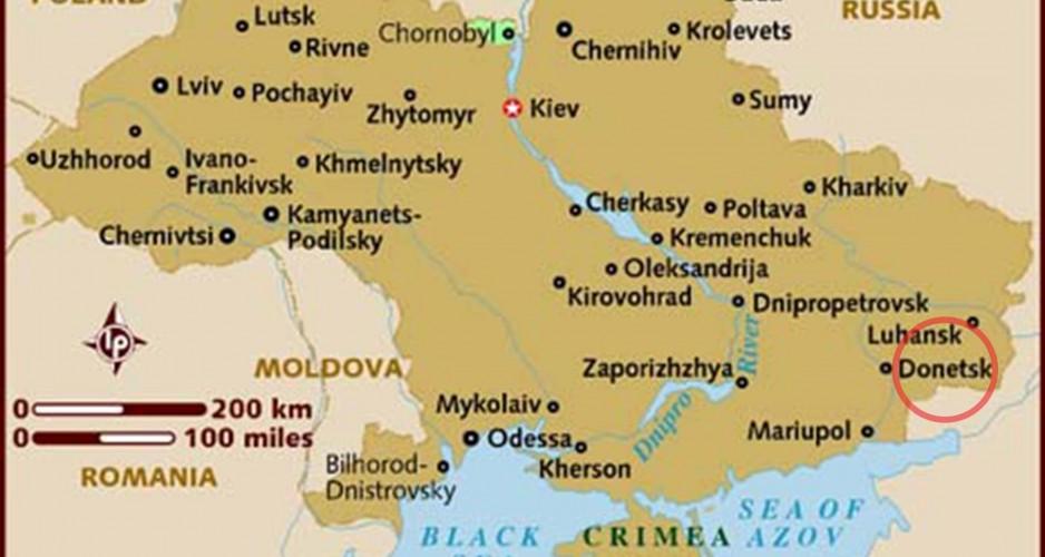 Mission Trip to Ukraine