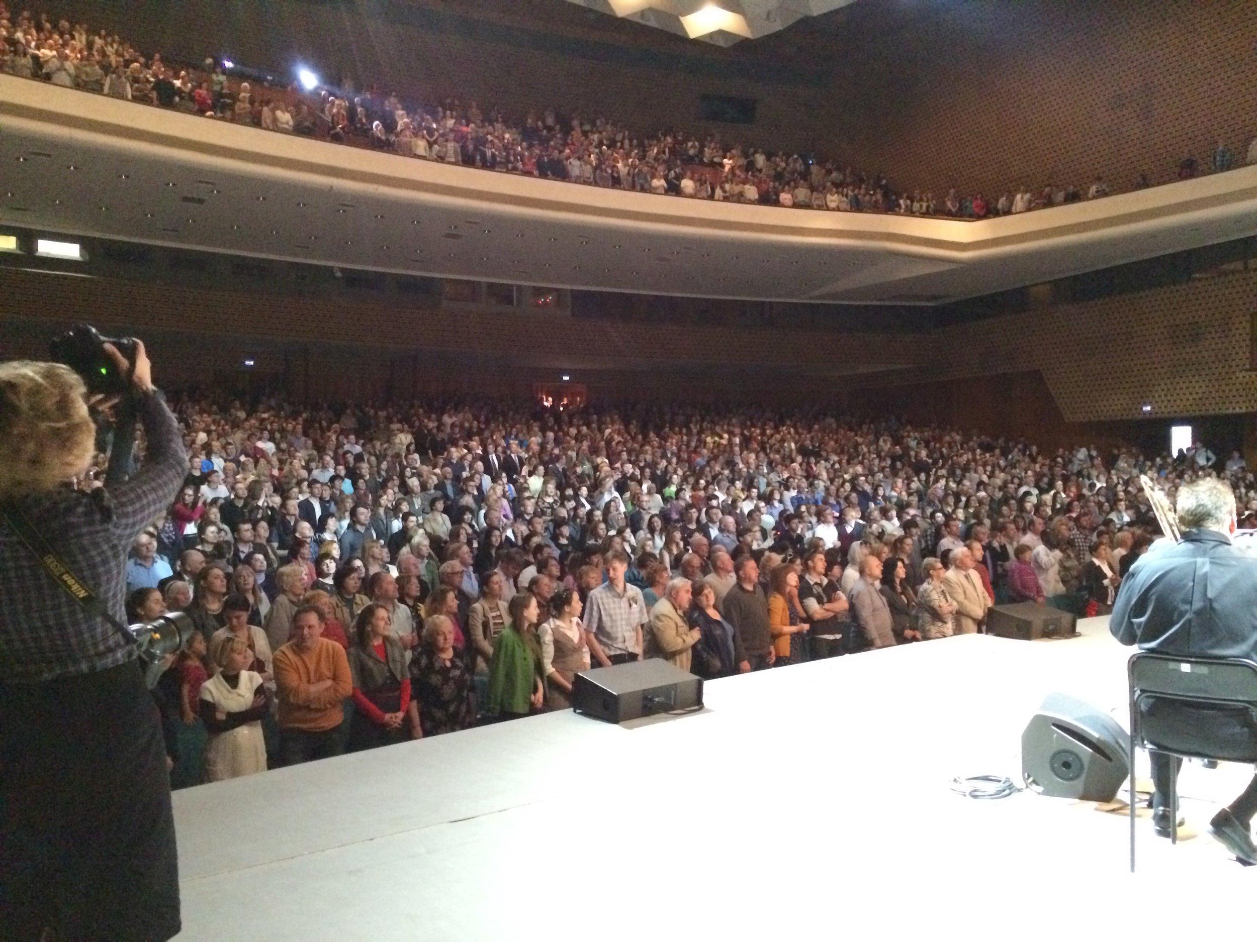 Kiev Performance Hall