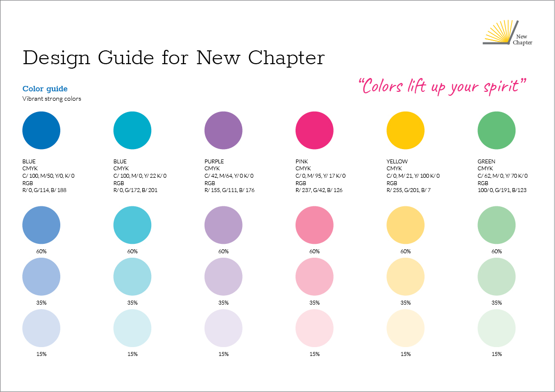 Design guide New Chapter_WEB_NEW2.jpg