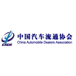 China-Dealers-Association.jpg